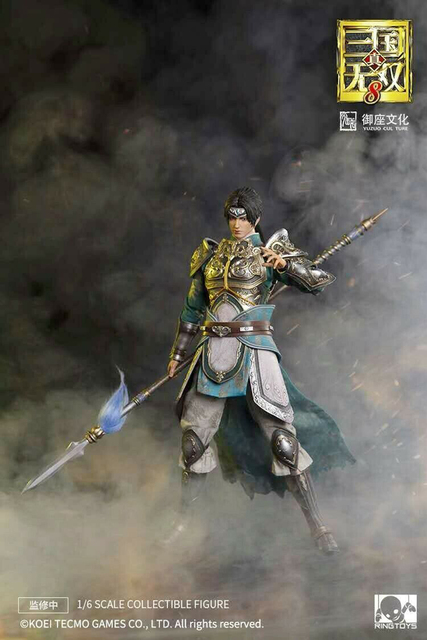 """Full set Collectible Ring Toys Hot Koei Game  1/6 Scale Dynasty Warriors 12"""" Figure Zhao Yun Doll Toys"""