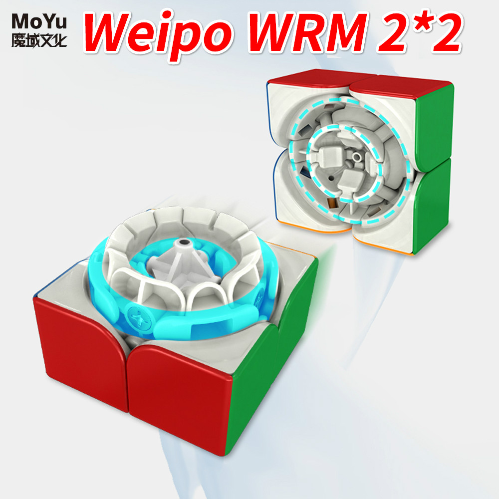 MOYU Weipo WRM Magnetic 2x2x2 Magic Speed Cube Stickerless Weipo WR M Pocket Cubes Professional Magnets Puzzle Cubo Magico 2x2