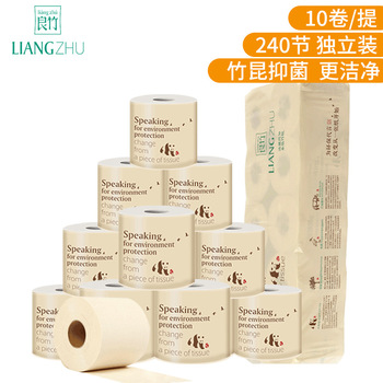 Good Bamboo Essence Roll Paper With Core Toilet Paper Paper Used For Mother And Baby