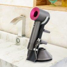 Moderno banheiro organizador suporte tipo secador de cabelo suporte portátil com super magnético rack armazenamento para dyson