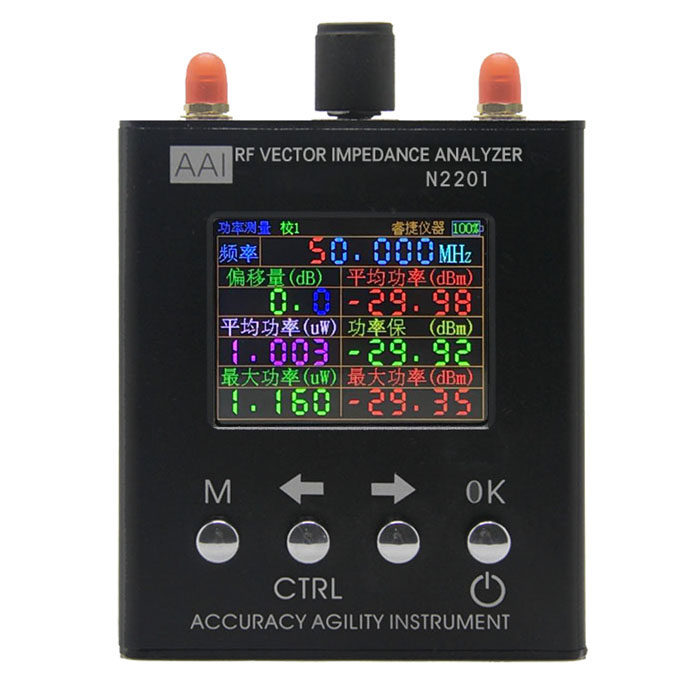 N2201SS Antenna Analyzer N1201SA Upgraded Version Vector Network Analyzer Impedance 137.5-2700MHz Power Meter