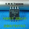 5 шт. 45 db041d AT45DB041D -su ширококорпусный ATMEL чипы памяти SOP - 8