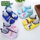 Children Unicorn Wat...