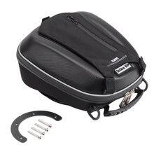 Универсальные мотоциклетные водонепроницаемые сумки на бак рюкзак