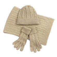 Женский вязаный комплект из шарфа, шапки и перчаток