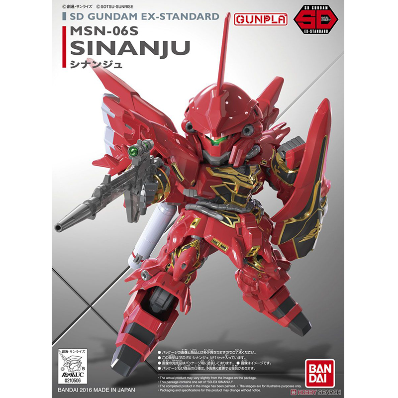 Original Bandai SD BB EX 013 Q Edition Sinanju Gundam Assembly Action Figureals Brinquedos Model Dolls(China)