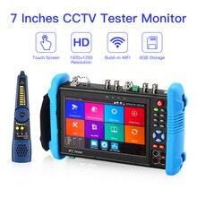 Kamera Test cihazı 7 inç 1920 × 1200 dokunmatik ekran 9800MOVTADHSPLUS CCTV testi monitör dahili WIFI taşınabilir Onvif güvenlik IP Tester