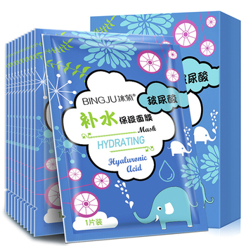 10 Pieces Hyaluronic Acid Hydrating Mask Firming Moisturizing Brightening Silk Patch Skincare Tony Moly Replenishment