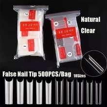 500 шт/пакет накладные ногти удлиненные полного покрытия наконечник