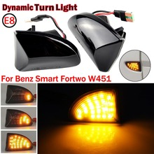 2pcs LED Dynamic Sequential Blinker Side Marker Turn Signal Light For Mercedes Benz Smart Fortwo W451 Coupe Cabrio 2007 2014