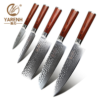 YARENH 5 Pcs Kitchen Knife Set   Professional Chef Knife Set   67 Layers Japanese Damascus Steel   Ultra Sharp Cooking Tools