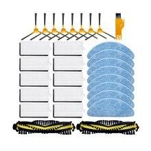 Боковым щеткам обеспечен Hepa фильтр насадка на швабру для уборки из основной щетки для Neatsvor X500 робот пылесос аксессуары для запасных частей