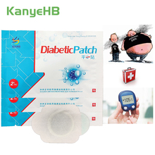 4pcs/4bags Diabetic Patch Diabetes…