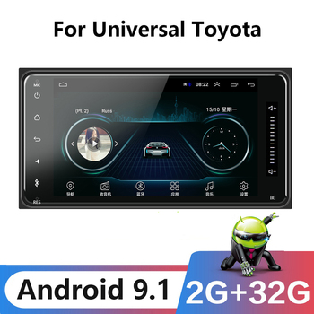 7 inch 2 din Android 9.1 Car Radio Multimedia Player GPS Navigation Stereo Autoradio For Toyota Camry Corolla Land Cruiser PRADO image