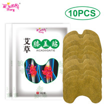 Ifory 10Pcs/2Bag Wormwood Medical Plaster Relief knee Pain Joint Ache Rheumatoid Arthritis 100% Natural Herbal Body Patch