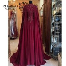 Halter muzułmańska suknia wieczorowa długa z rękawami 2019 szata De Soiree Chiffion suknie wieczorowe z aplikacjami dla kobiet OL103440