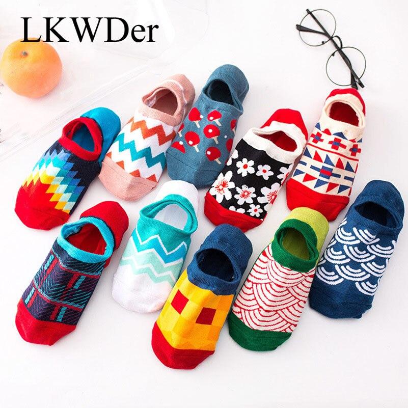 LKWDer 5 Pairs Women's Socks Happy Harajuku Socks Women Female Silicone Anti-skid Invisible Cotton Socks Summer Meias Calcetines