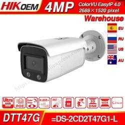 Hikvision ColorVu ip-камера от производителя оригинального оборудования DTT47G (OEM DS-2CD2T47G1-L) 4MP Сетевая купольная POE ip-камера H.265 CCTV камера; sd-карта слот