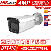 цена на Hikvision ColorVu OEM IP Camera DTT47G (OEM DS-2CD2T47G1-L) 4MP Network Dome POE IP Camera H.265 CCTV Camera SD Card Slot