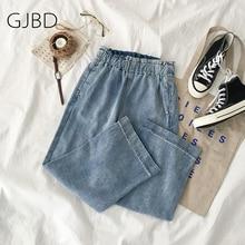 Blue Jeans Y2K Trouser Versatile Ninth-Pants Wide-Leg Vintage High-Waist Baggy Denim