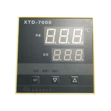 Temadix Yuyao temperature instrument factory XTD-7502 intelligent temperature control industrial treasure brand XTD-7000 yuyao temperature instrument factory xtg 702w xtg 7000 intelligent temperature controller thermostat temperature control table