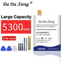 5300mAh LIS1605ERPC Battery for SONY Xperia Z5 Premium Z5P Dual E6883 E6853