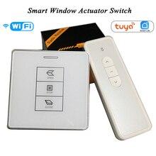 DC24V 220V Tuya Window Curtain Switch Wifi 433Mhz RF remote Control Window actuator switch