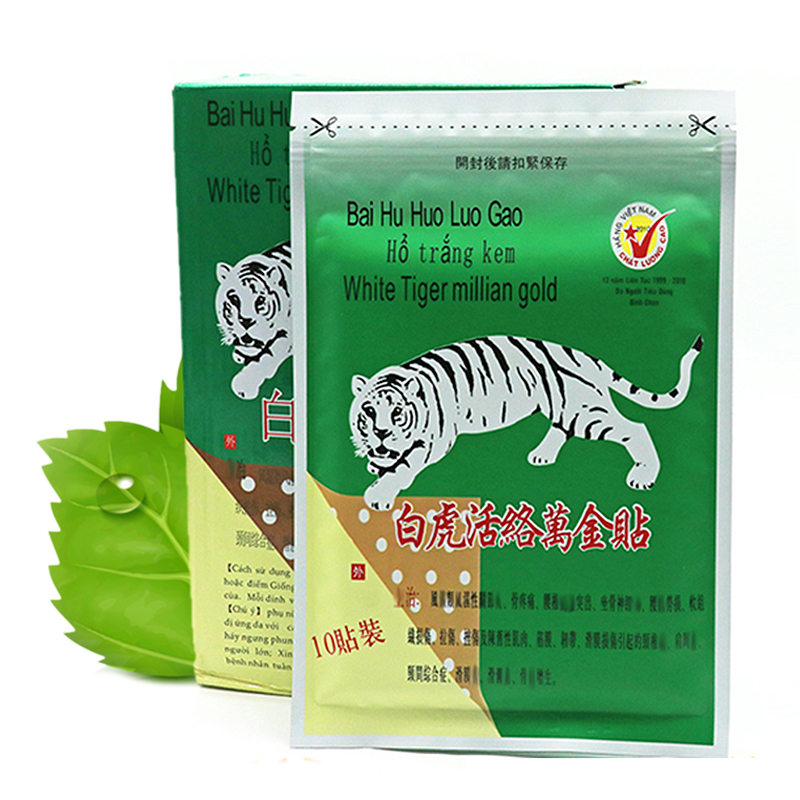 10PC 15*12cm Big Sheet Vietnam White Tiger Active Meridians Paste Rheumatoid Arthritis Lumbar Cervical Spondylosis