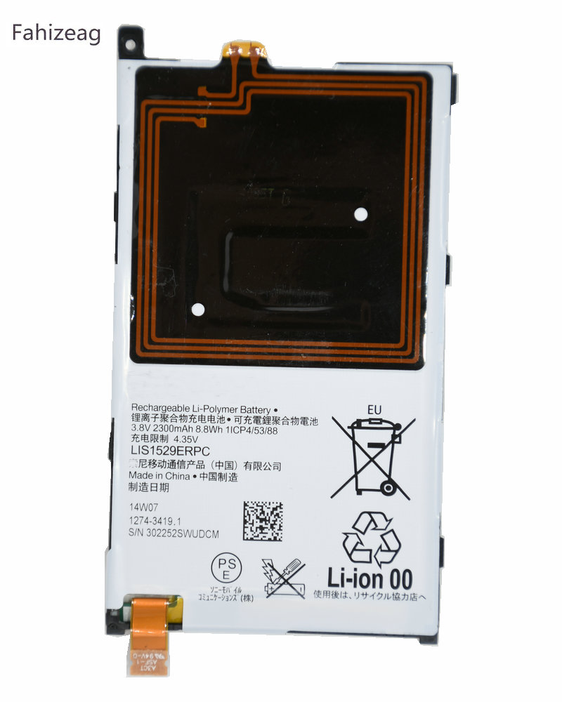 Fahizeag  LIS1529ERPC  2300mAh  8.8Wh   Replacement Li-Polymer Battery With NFC For  Z1 Compact Mini Z1mini Z1c D5503 M51W