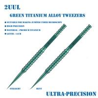 Pinzas de huella dactilar para reparación de teléfonos móviles, de aleación de titanio verde, 2UUL, Chip de placa base BGA, IC Flying Lead