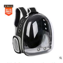 High Quality Astronaut Pet Cat Dog Puppy Carrier Travel Bag Space Capsule Backpack Breathable Selling Safety