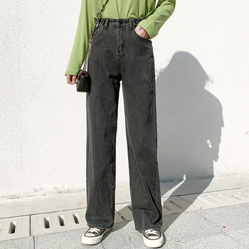 High Waist Harajuku Straight Pants 2