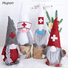 Doctor Gift Nurse reviews – Online shopping and reviews ...