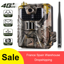 HC-900LTE 4G Hunting Camera 16MP Trail Camera 940nm Photo Traps 0.3s MMS/SMS/SMTP/FTP Wild Camera 44LED Hunter Camera  IP65 16mp trail hunting cameras 8gb crad 4g network smtp auto mms and sms command infrared wildlife surveillance camera ir photo trap