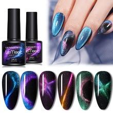 LEMOOC Cat Eye Nail Gel Polish 9D Laser Magnet Varnishes Soak Off UV LED Shimmer Magnetic Lacquers Shiny Beauty Design Polishes