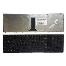 Clavier Dordinateur Portable russe pour ASUS K93 K93S K93SM K93SV K95 K95V K95VB K95VJ K95VM RU Clavier Noir
