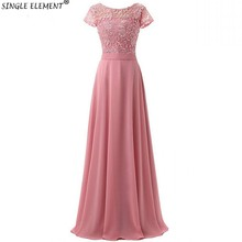Elegant Custom Made Scoop A-Line Chiffon Mother of the Bride Dress Lace for Wedding Party