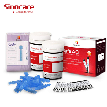 (50/100pcs for Safe AQ) Sinocare Blood Glucose Test Strips Needles