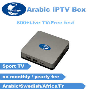 Vshare Arabic IPTV BOX support IPTV Arabic/Swedish/Africa/Fr channels tv box,free Lifetime Arabic IPTV Android Smart TV Box