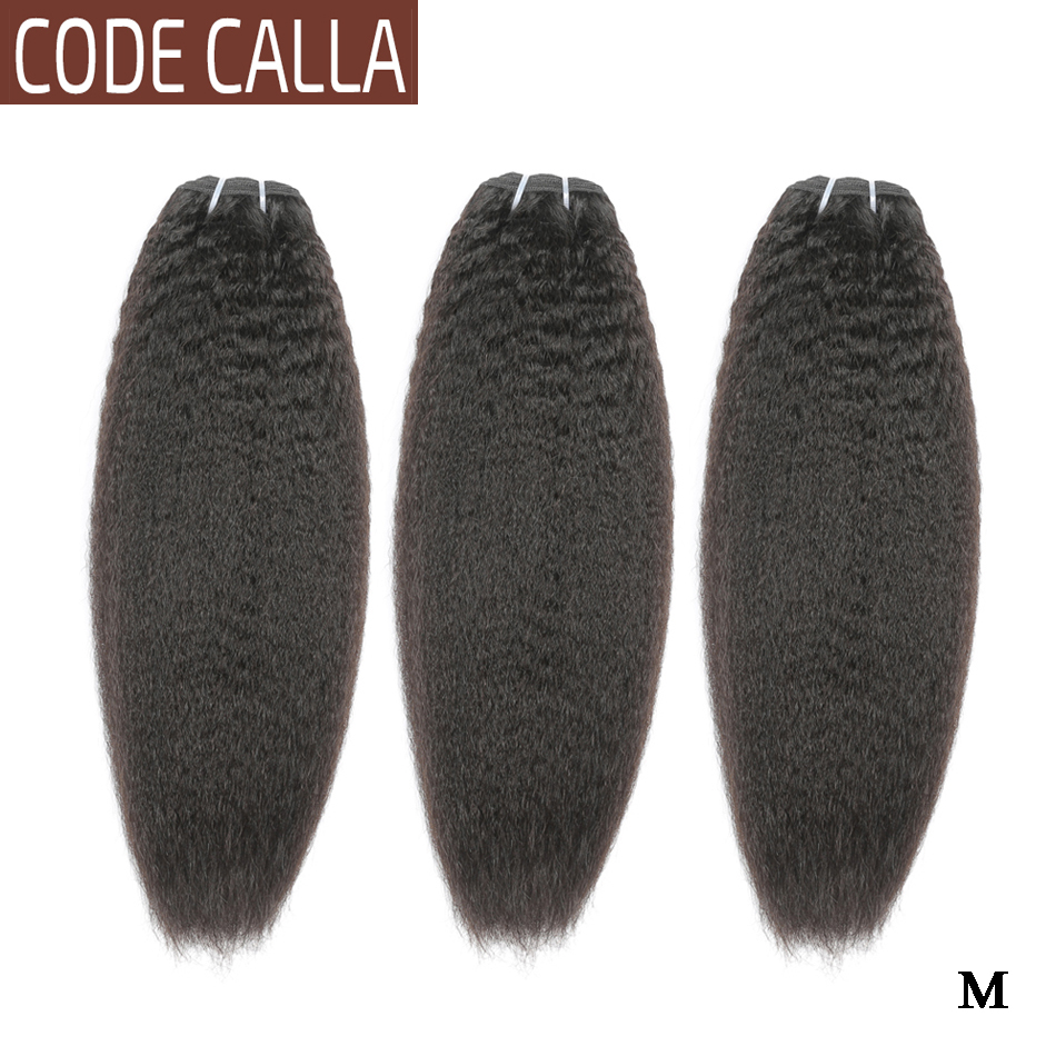 Code Calla Kinky Straight Hair Bundles Brazilian Remy Human Hair 8-26 Inch Bundles Yaki Hair Extensions Natural Black For Women