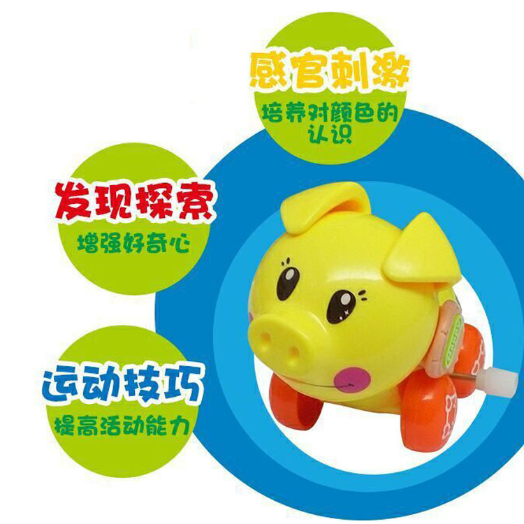 New Style Children'S Educational Creative Spring Small Toys Winding Qq Zhu Cartoon Small Animal