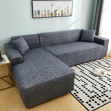 2016 rushed sectional sofa design u shape sofa 7 seater lounge couch good quality cheap price leather sofa Fashion Stretch Soft Polyester Sofa cover 1/2/3/4 Seater Elastic L-shaped Sectional Slipcover Couch Sofa Covers Towel