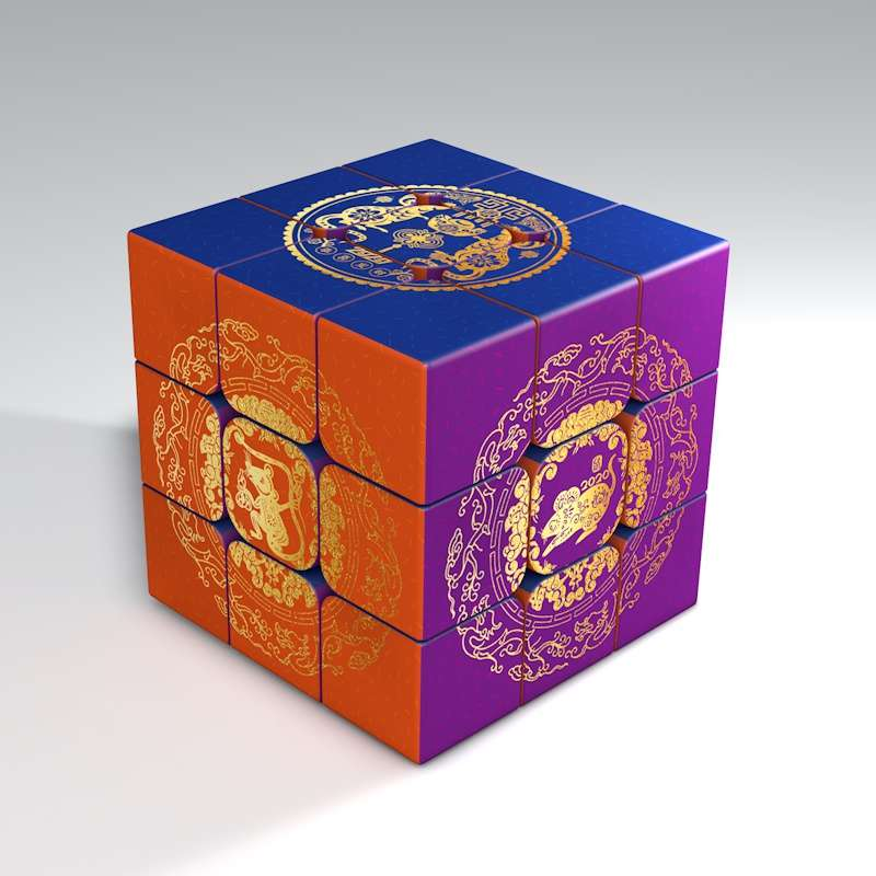 UV Print Chinese New Year Mouse Magic Cube 3x3x3 Customized Merry Christmas 3x3 Speed Puzzle Cubo Magico Children Adult Gifts