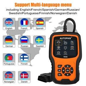 Image 5 - Autophix 7910 Auto Diagnose Werkzeuge für BMW MINI OBD2 Scanner Öl SAS Airbag TPMS Reset Alle System Automotive Scanner Freies update