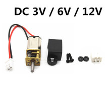 DC 3V / 6V / 12V N20 Mini Micro Metal Gear Motor with Gearwheel DC Motors for DIY toy accessories