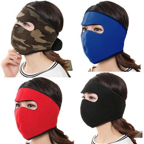 H88885000655c44b892228b31b908c3c1o [both men and women] autumn and winter cycling mask heating thickened mask earmuffs integrated ear-protecting warm mask