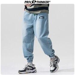 Мужские светло-голубые джинсы Privathinker, брюки-шаровары в японском стиле 2020, повседневные уличные джинсы в стиле хип-хоп, мужские Модные джинсы...