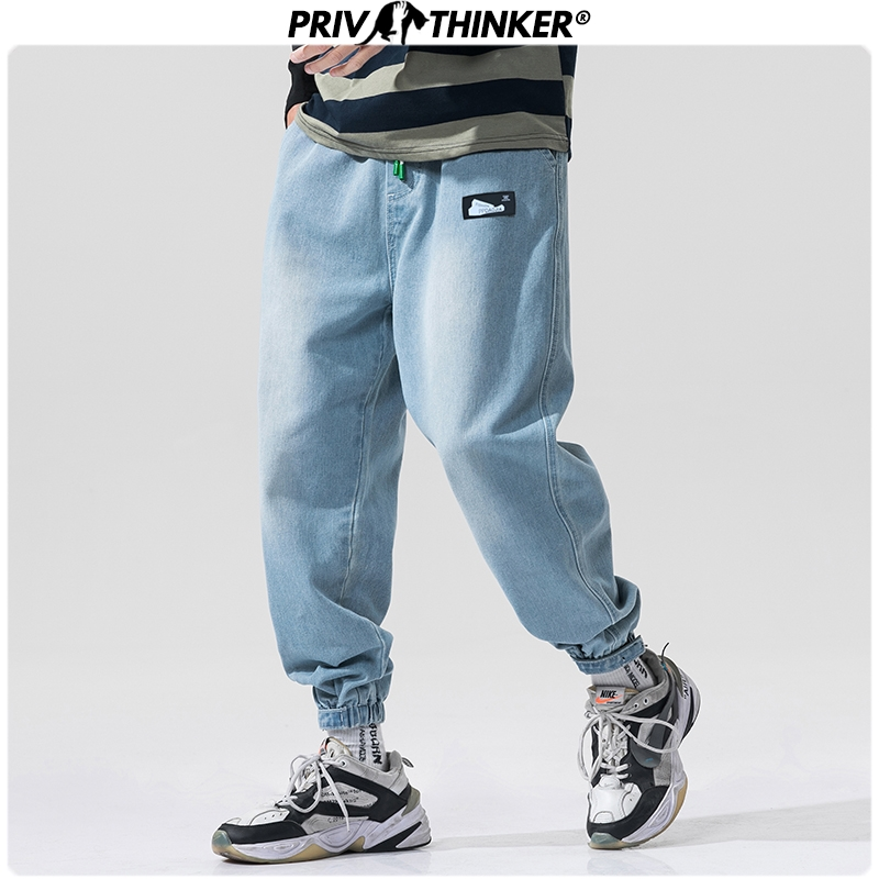 Privathinker Men Light Blue Jeans Harem Pants 2020 Mens Japan Style Streetwear Casual Hip Hop Denim Pants Male Fashion Jeans 5XL