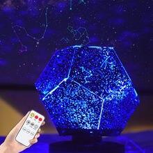 Звездный проектор ночной Светильник СВЕТОДИОДНЫЙ для спальни