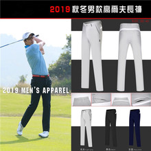 Z new golf men's pants autumn and winter golf apparel sports men's pants casual pants free shipping